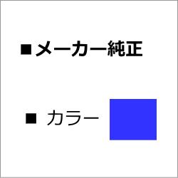 CT350824 【シアン】 純正 ドラム ■富士ゼロックス