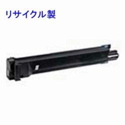 8938645 【ブラック】 (大容量) リサイクルトナー ■コニカミノルタ