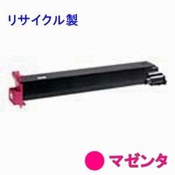 8938647 【マゼンタ】 (大容量) リサイクルトナー ■コニカミノルタ