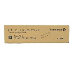 CT200611 【ブラック】 純正トナー ■富士ゼロックス