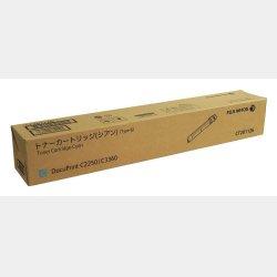 CT201126 【シアン】 (小容量) 純正トナー ■富士ゼロックス