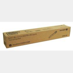 CT201129 【ブラック】 (大容量) リサイクルトナー ■富士ゼロックス