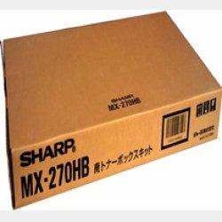 MX-270HB 廃トナーボックス 純正 ■2本セット ■シャープ