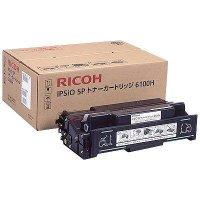 ipsio SP6100H (大容量) リサイクルトナー ■リコー