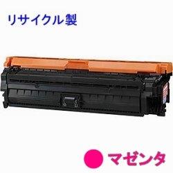 トナーカートリッジ335M 【マゼンタ】 リサイクルトナー ■キヤノン