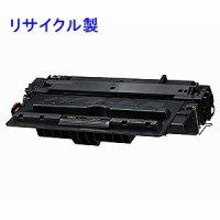 トナーカートリッジ533H (大容量) リサイクルトナー ■キヤノン