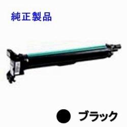 4062412 【マゼンタ】 純正 イメージングユニット ■コニカミノルタ