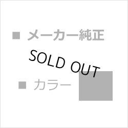 CL111A 【ブラック】 (小容量) 純正トナー ■富士通