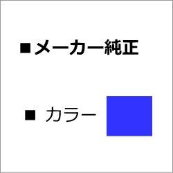 CT200627 【シアン】 (小容量) 純正トナー ■富士ゼロックス