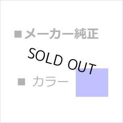 imagio MP Pトナー C3302 【シアン】 純正トナー ■リコー