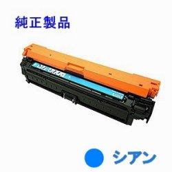 トナーカートリッジ322II 【シアン】 (大容量) 純正トナー ■キヤノン