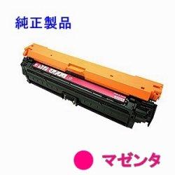 トナーカートリッジ322II 【マゼンタ】 (大容量) 純正トナー ■キヤノン