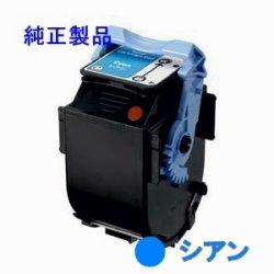 トナーカートリッジ502 【シアン】 純正トナー ■キヤノン