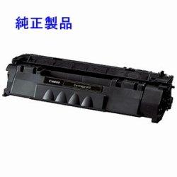 トナーカートリッジ515 (小容量) 純正トナー ■キヤノン