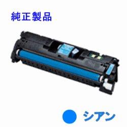 EP-87C 【シアン】 純正トナー ■キヤノン