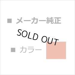 CL111B 【マゼンタ】 (大容量) 純正トナー ■富士通