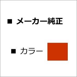 画像1: HP C9723A 【マゼンタ】 純正トナー ◆Color LaserJet 4600/4650用