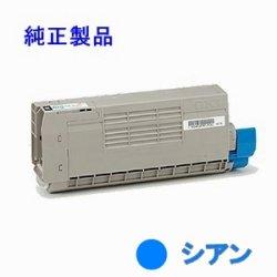 TNR-C4GC2 【シアン】 (大容量) 純正トナー ■沖データ(OKI)