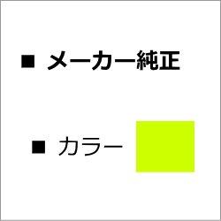 NPG-41Y 【イエロー】 純正トナー ■キヤノン