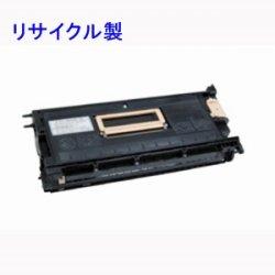 PR-L4050-12 純正トナー ■NEC