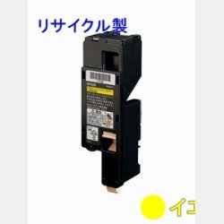 LPC4T8Y 【イエロー】 互換トナー ■エプソン
