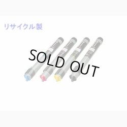 LPCA3ETC2 【4色セット】 リサイクルトナー ■エプソン