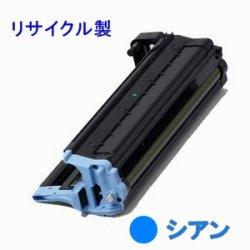 N30-DSC 【シアン】 リサイクル ドラム ■カシオ
