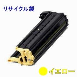 N30-DSY 【イエロー】 リサイクル ドラム ■カシオ