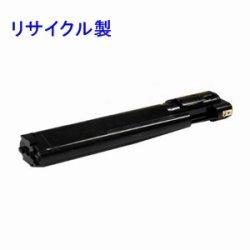 PR-L2900C-19 【ブラック】 リサイクルトナー ■NEC