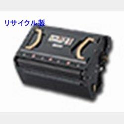 PR-L2900C-31 リサイクル ドラム ■NEC
