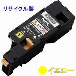 PR-L5600C-16 【イエロー】 互換トナー ■NEC