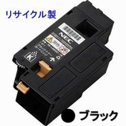 PR-L5600C-19 【ブラック】 互換トナー ■NEC