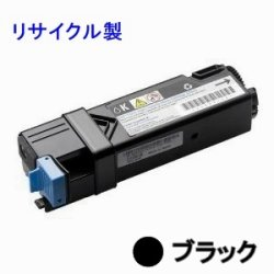 PR-L5700C-24 【ブラック】 互換トナー ■NEC
