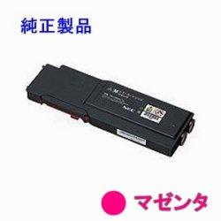 PR-L5900C-12 【マゼンタ】 (小容量) 純正トナー ■NEC
