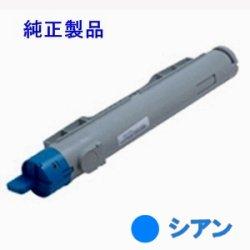 PR-L7600C-18 【シアン】 (大容量) 純正トナー ■NEC