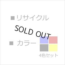 V15-TSK/C/M/Y 【4色セット】 リサイクルトナー ■カシオ