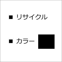 画像1: HP C9720A 【ブラック】 リサイクルトナー (リターン)◆Color LaserJet 4600/4650用