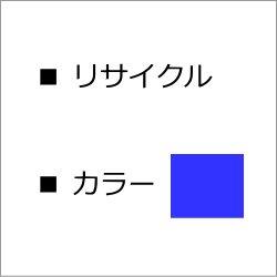 画像1: CT202729 リサイクルトナー 【シアン】 ■富士ゼロックス