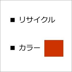 画像1: CT202683 リサイクルトナー 【マゼンタ】 (大容量) ■富士ゼロックス