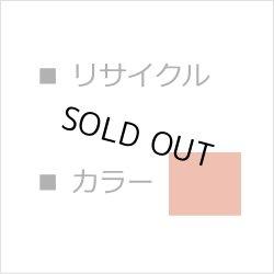 CL111B 【マゼンタ】 (大容量) リサイクルトナー ■富士通