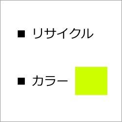 画像1: HP C9722A 【イエロー】 リサイクルトナー(リターン) ◆Color LaserJet 4600/4650用