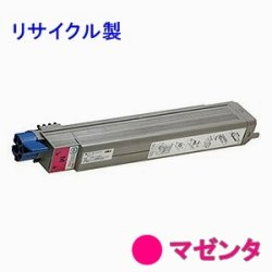 TNR-C3HM2 【マゼンタ】 (大容量) リサイクルトナー ■沖データ(OKI)