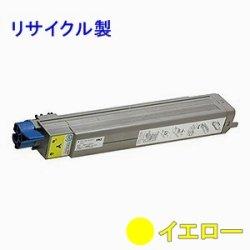 TNR-C3HY2 【イエロー】 (大容量) リサイクルトナー ■沖データ(OKI)