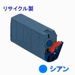 TNR-C4AC1 【シアン】 (小容量) リサイクルトナー ■沖データ(OKI)
