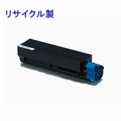 TNR-M4E3 (小容量) リサイクルトナー ■沖データ(OKI)