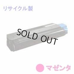 V15-TSM 【マゼンタ】 リサイクルトナー ■カシオ